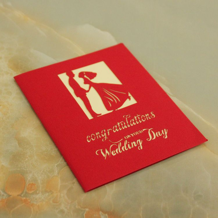 New Product From Our Designers Lovely Greeting Card For Birthday