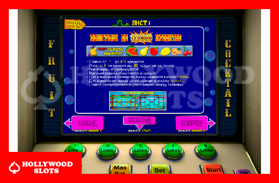 Играть бесплатно игровые автоматы катера