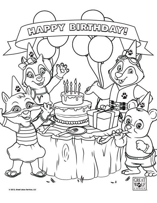 Coloring Sheets For Great Wolf Lodge Themed Birthday Parties