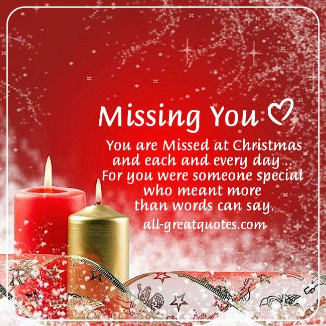 Missing Someone At Christmas Quotes: Beautiful Heartfelt Christmas Grief Cards