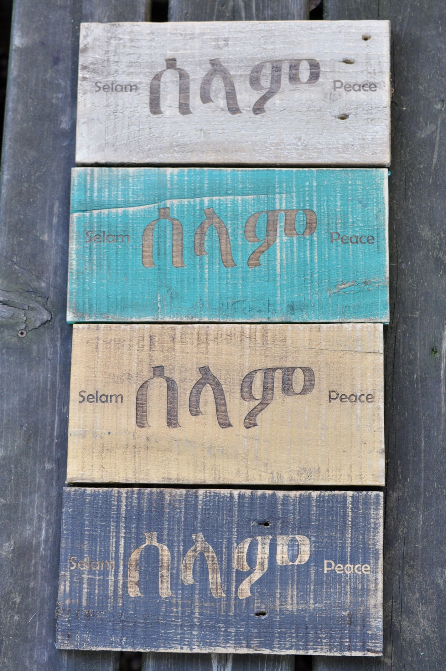 Rustic Selam Peace Amharic Sign Paint Party Ethiopia Novelty Sign