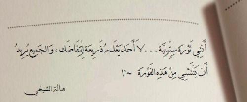 العزاء الأقصى Upmost Solace Arabic Calligraphy Calligraphy