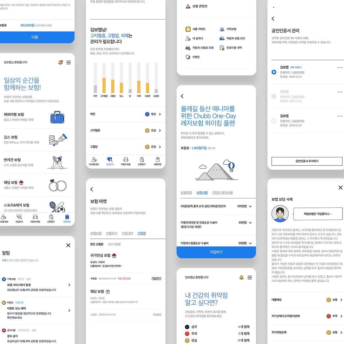 App Design에 있는 Daisy님의 핀 2020 웹디자인 금융 모바일 앱