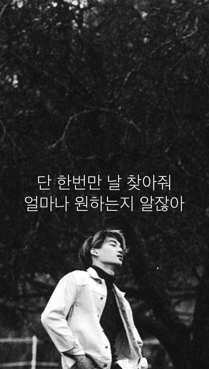 Kai iphone wallpaper tumblr - Wallpaper Tumblr Bts Lyrics Buscar Con Google