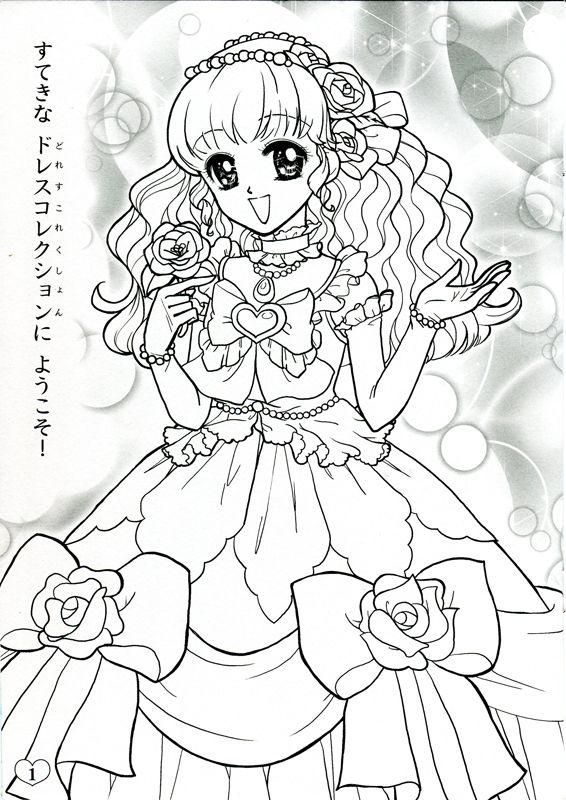 japanese princess coloring pages - photo#48