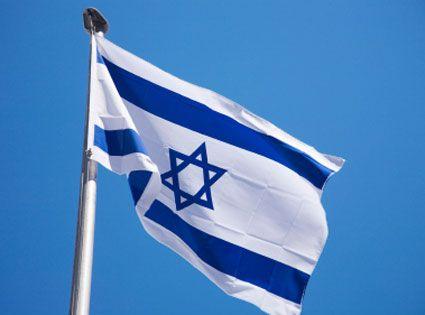 Israel Flag The Official Symbol Of Israel Israel Flag Israeli Flag Flag