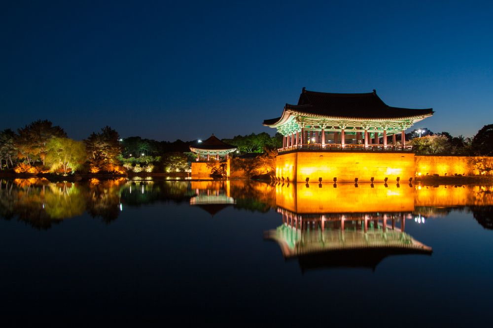 Gyeongju South Korea, Famous for its architecture and relics from the Old Ruling Dynasty ©Ivan Marc / Shutterstock