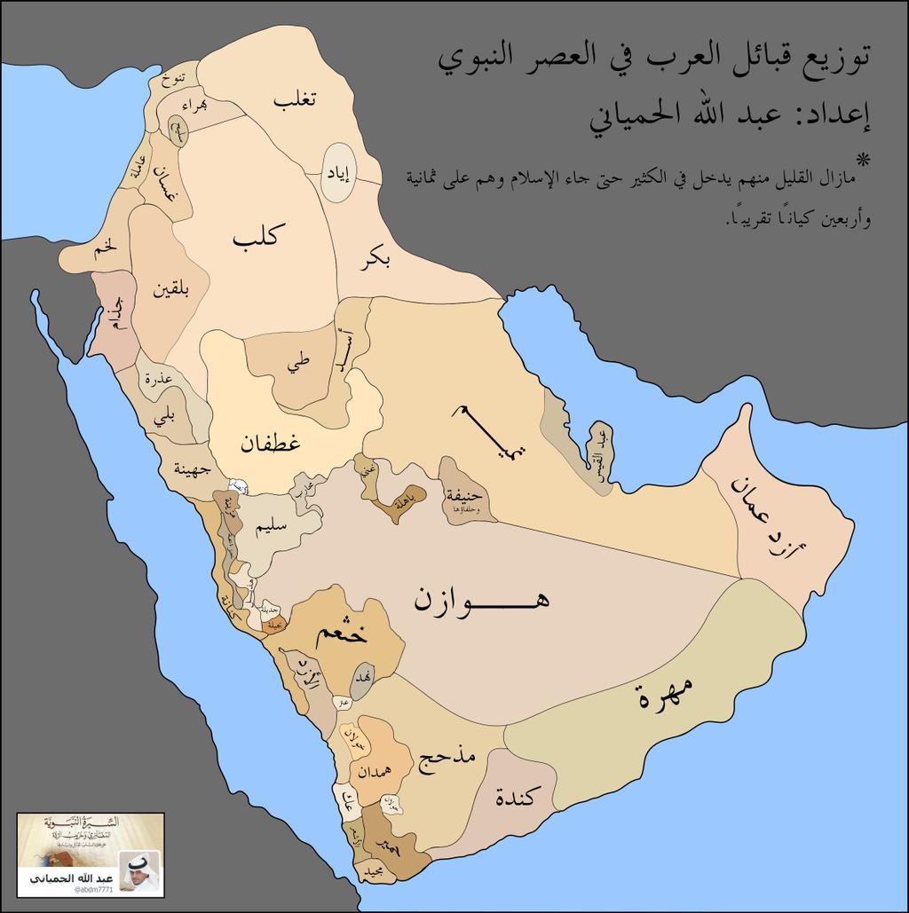 خريطة الجزيرة العربية عهد النبي محمد النسابون العرب Map Old Maps Interesting Art