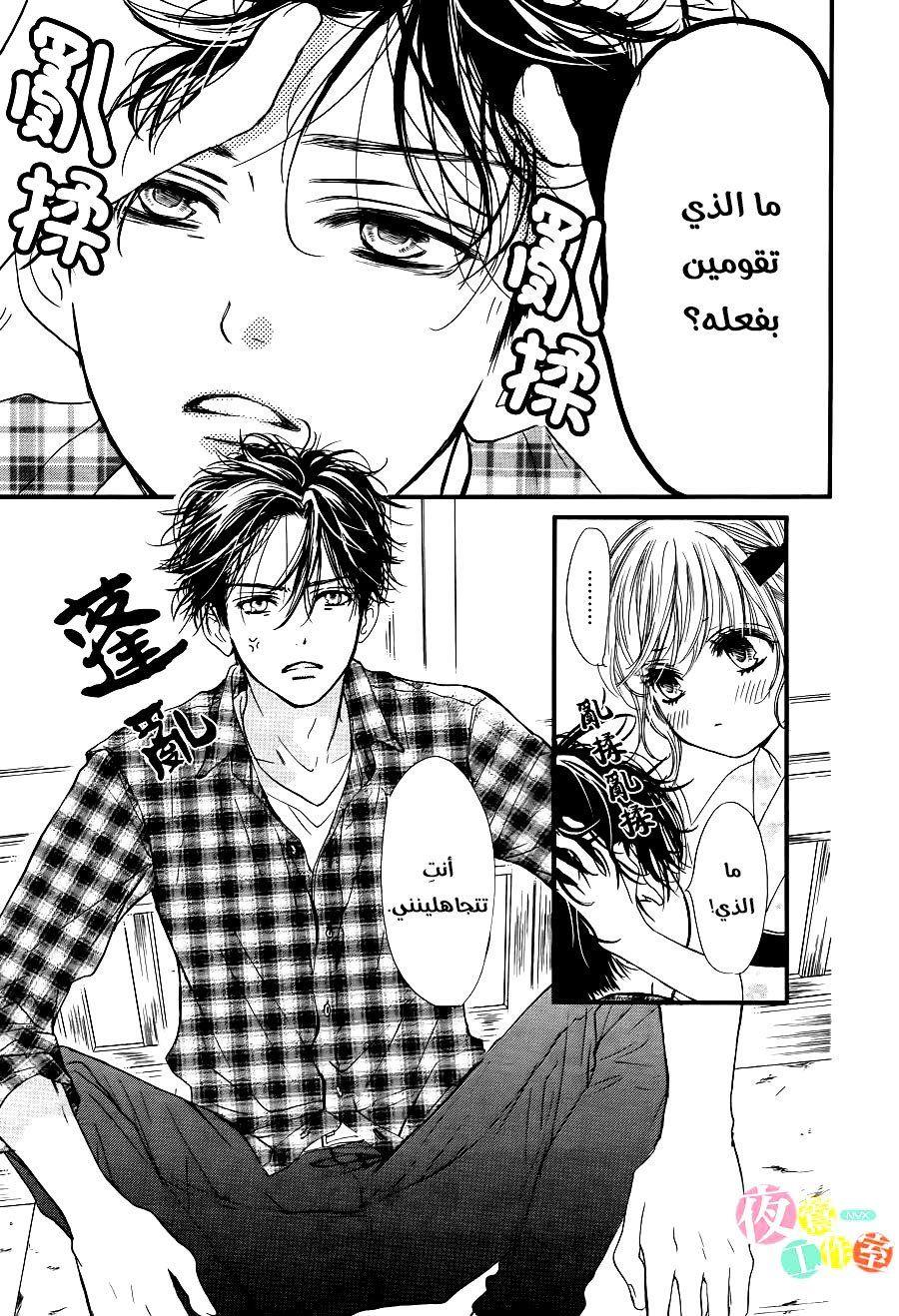 Pin by ˗ˏˋ honeycream ੈ♡˳ ༉‧˚ on manga anime in 2020
