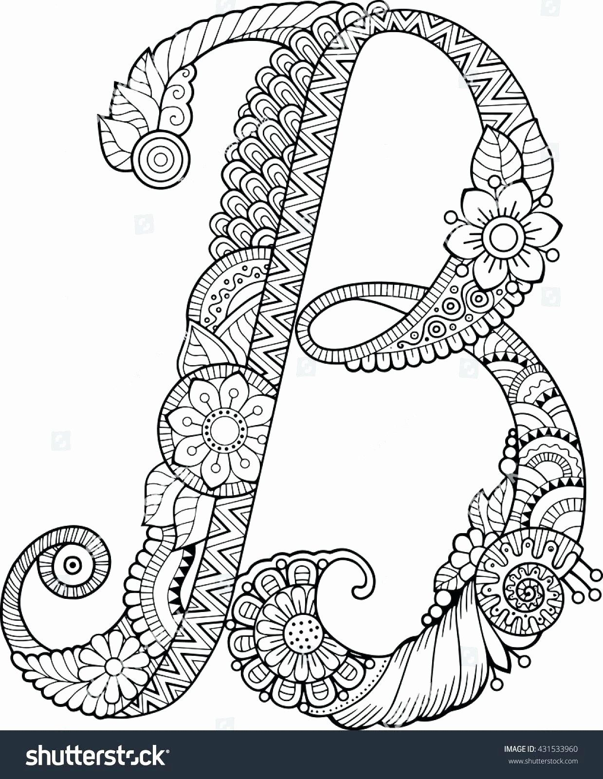Coloring Pages Animal Doodle Awesome Coloring Pages Letters Amicuscolor In 2020 Flower Coloring Pages Flower Alphabet Doodle Lettering