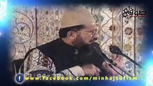 Shab-e-Barat ka Wazifa By Shaykh-ul-Islam Prof.Dr. Muhammad Tahir-ul-Qadri http://islamichistorypics.blogspot.com/2015/06/shab-e-barat-ka-wazifa-by-shaykh-ul.html