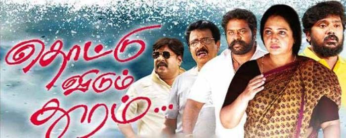 Thottu Vidum Thooram Movie Review
