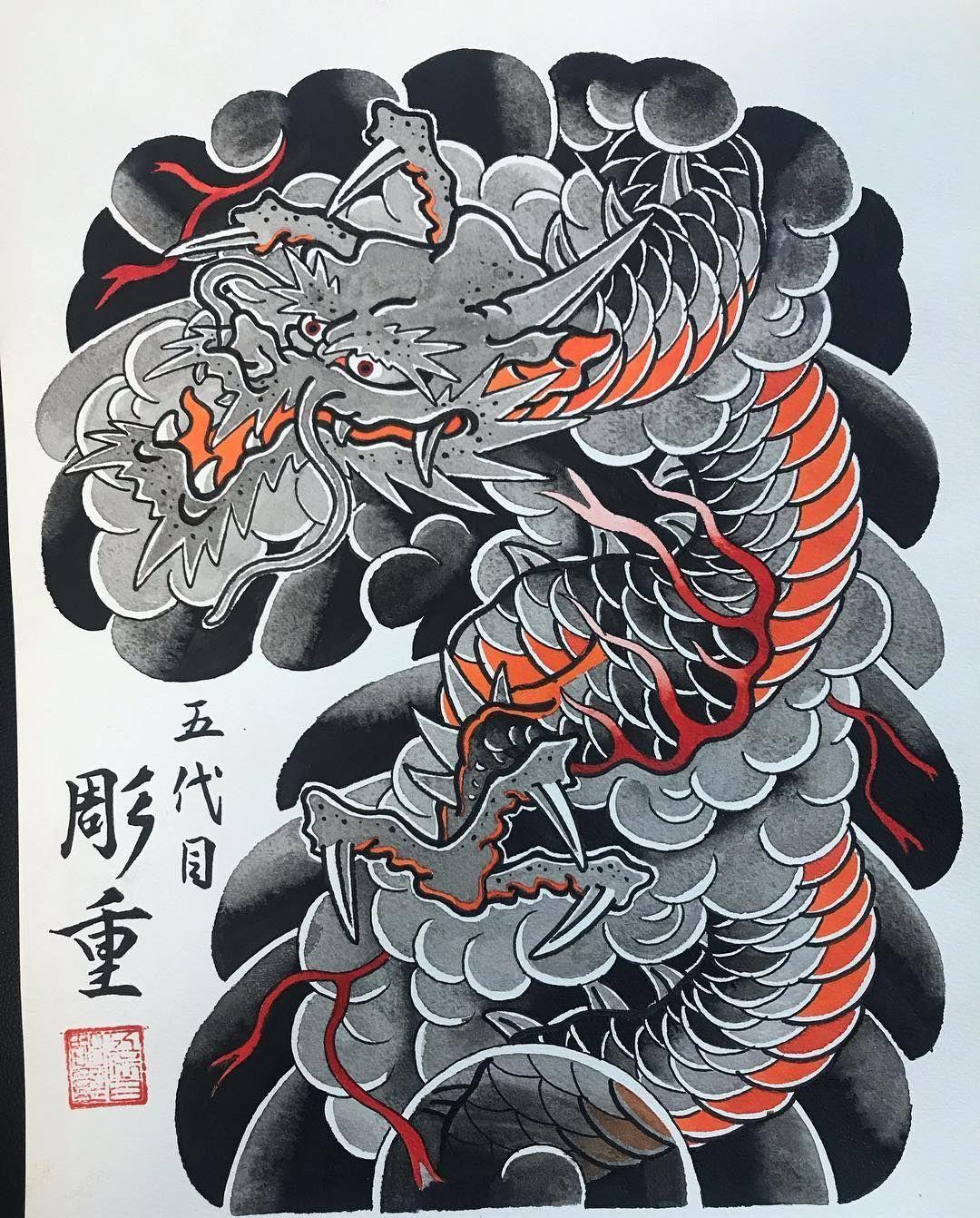 Japanese Tattoos Style Japanesetattoos Japanese Tattoo Dragon Tattoo Art Japanese Dragon Tattoos