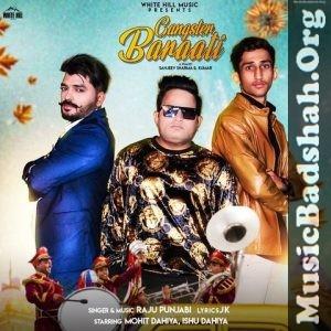 Gangster Baraati 2019 Haryanvi Pop Mp3 Songs Download Mp3 Song Mp3 Song Download Pop Mp3