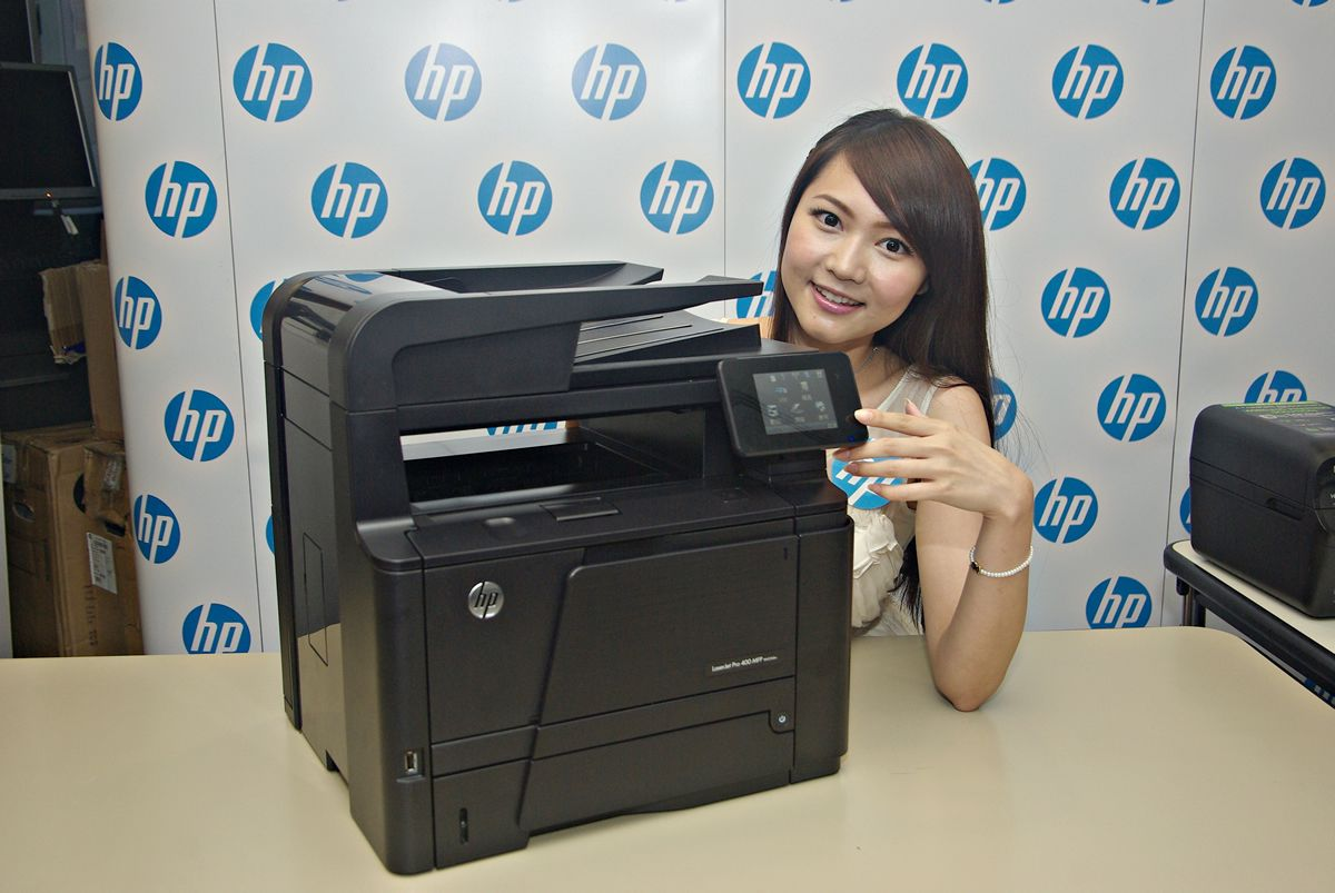Imprimanta Hp Laserjet Pro 400 Mfp M425dw Pro Laundry Machine Washing Machine