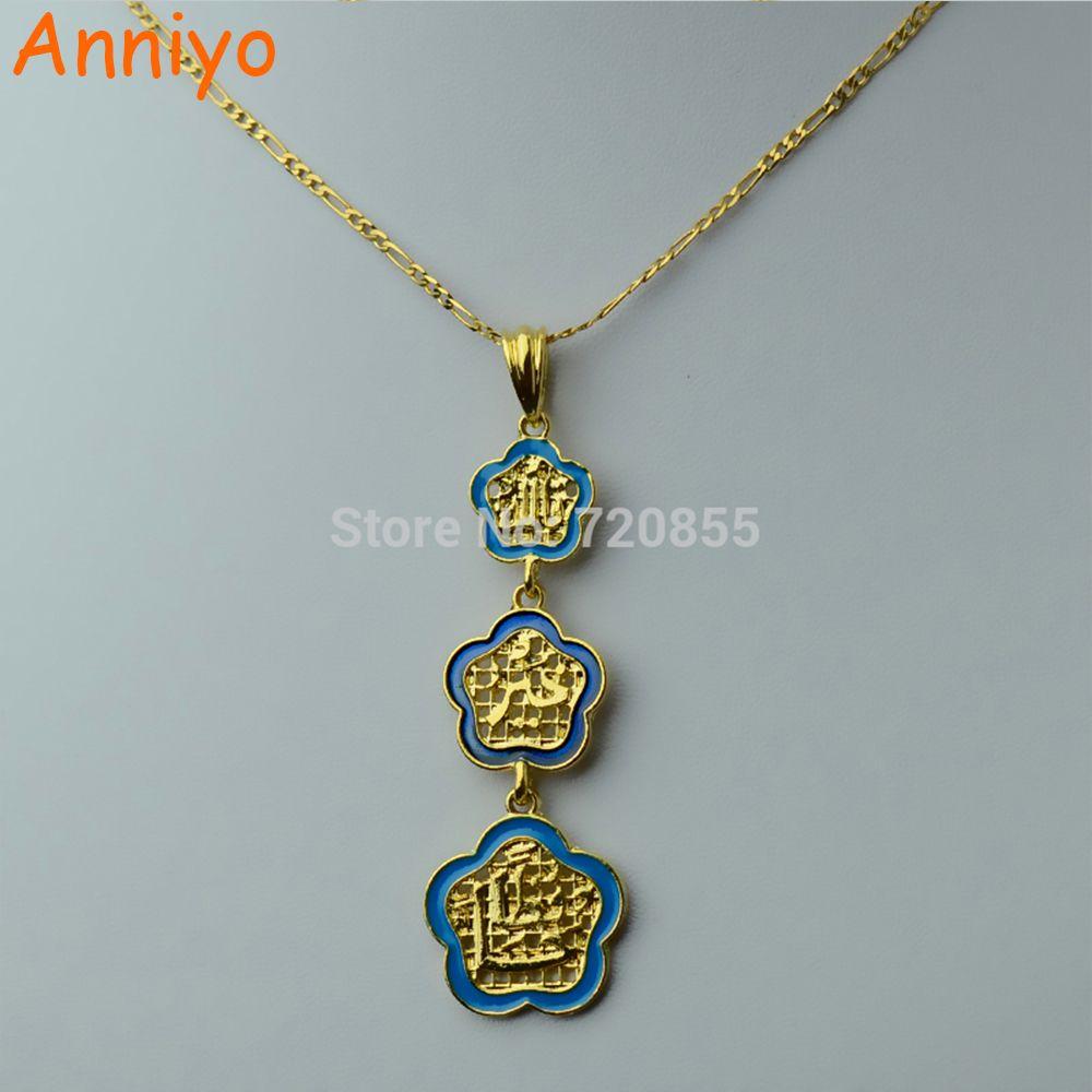 Anniyo long allah pendants necklaces womengold color arab muslim anniyo long allah pendants necklaces womengold color arab muslim islamic pendant jewelry ramadan aloadofball Images