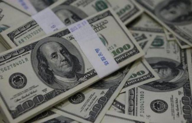 #موسوعة_اليمن_الإخبارية l اسعار صرف الريال اليمني مقابل العملات الأجنبية لهذا اليوم