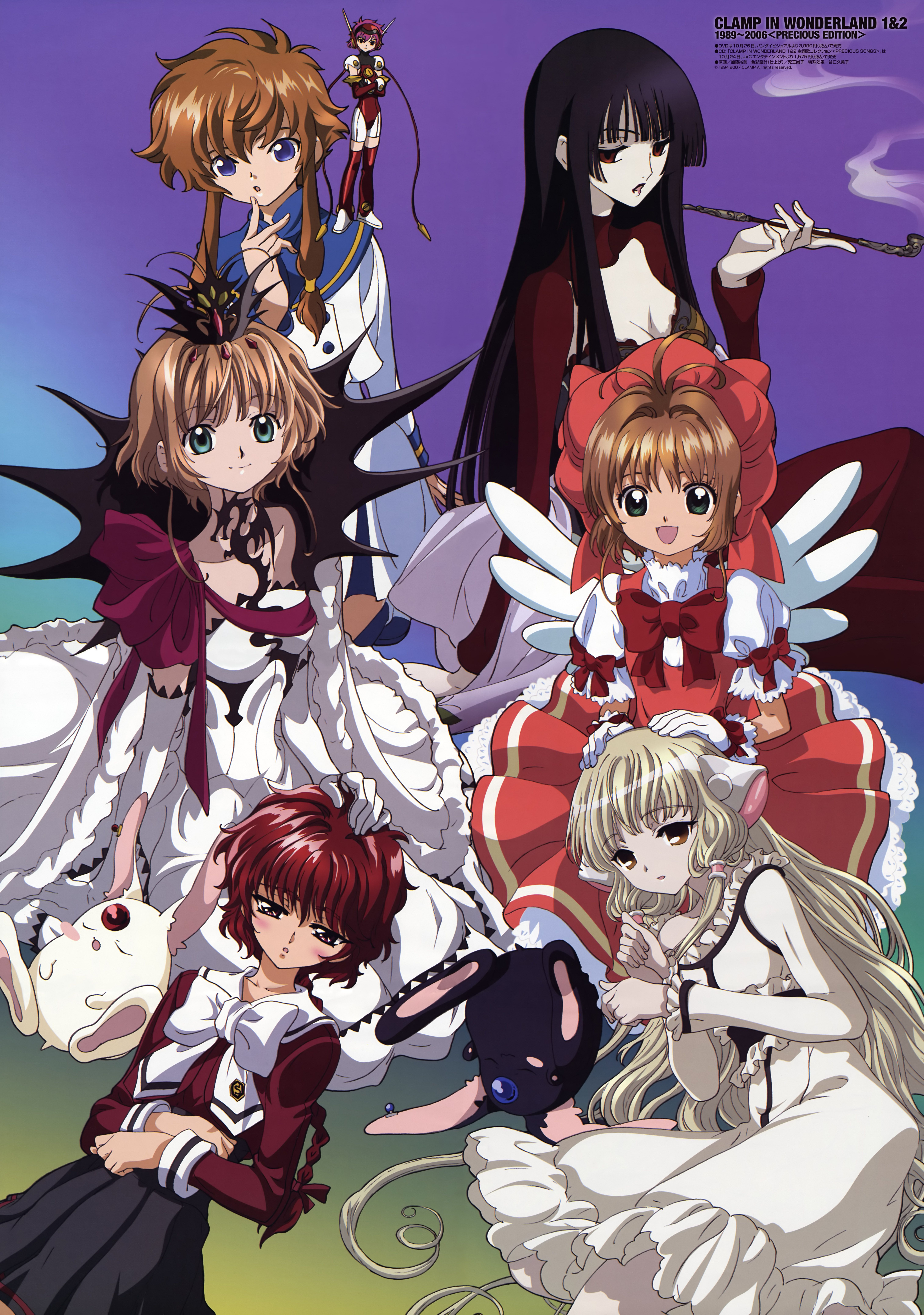 CLAMP - Angelic Layer, XXXHolic, Tsubasa REsevoir Chronicles, Cardcaptor Sakura, Chobits, Magic Knight Rayearth
