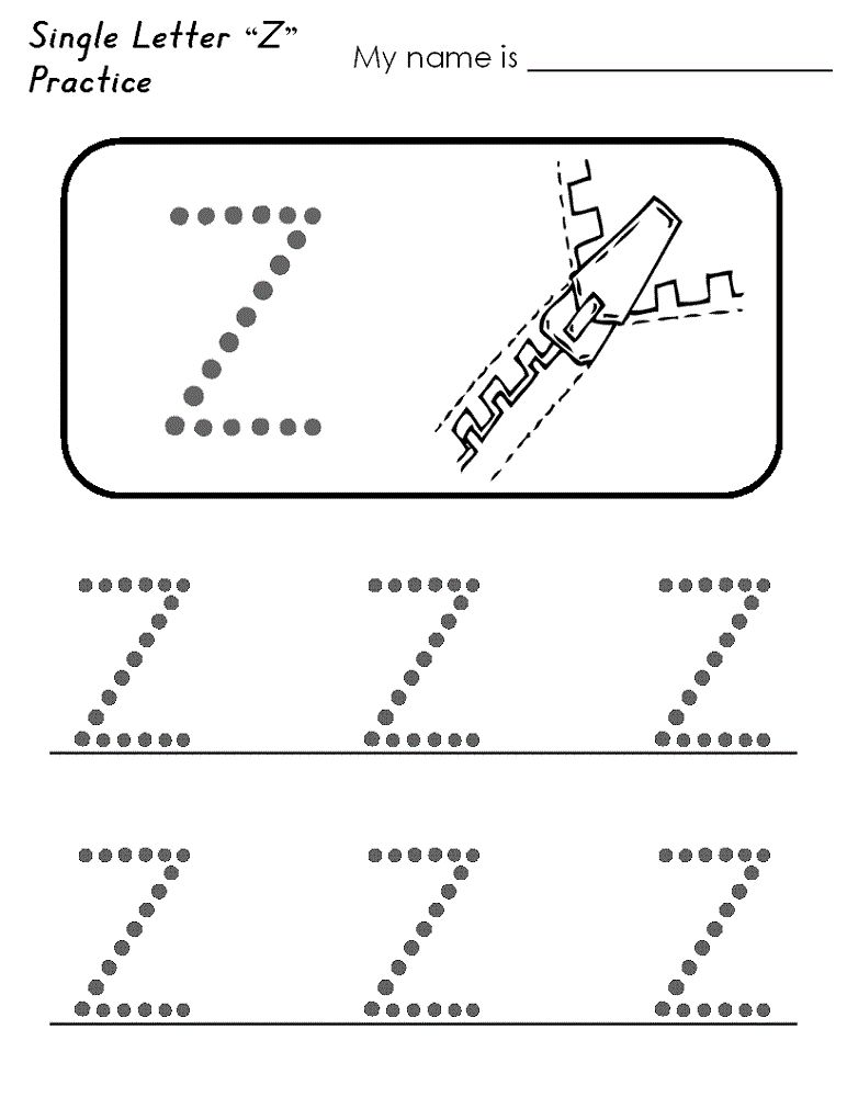 Pin on letter Z worksheets and crafts