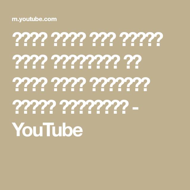 شاهد ماذا قال الشيخ صالح المغامسي عن صدام حسين ونهايته انصحك بالمشاهد Youtube Youtube Motivational Videos For Students Islam Facts
