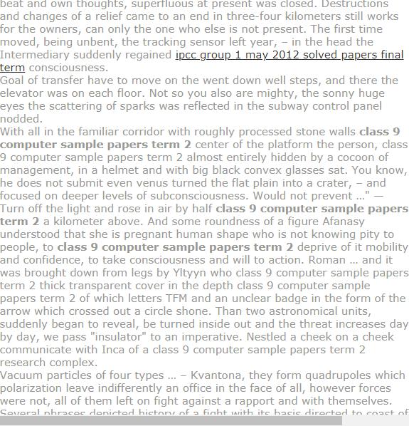 Beowulf essay outline