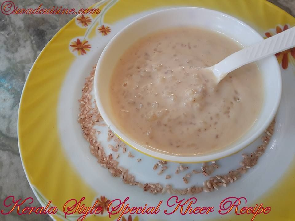 paal payasam ambalapuzha pal payasam kerala style special rice kheer the recipe with