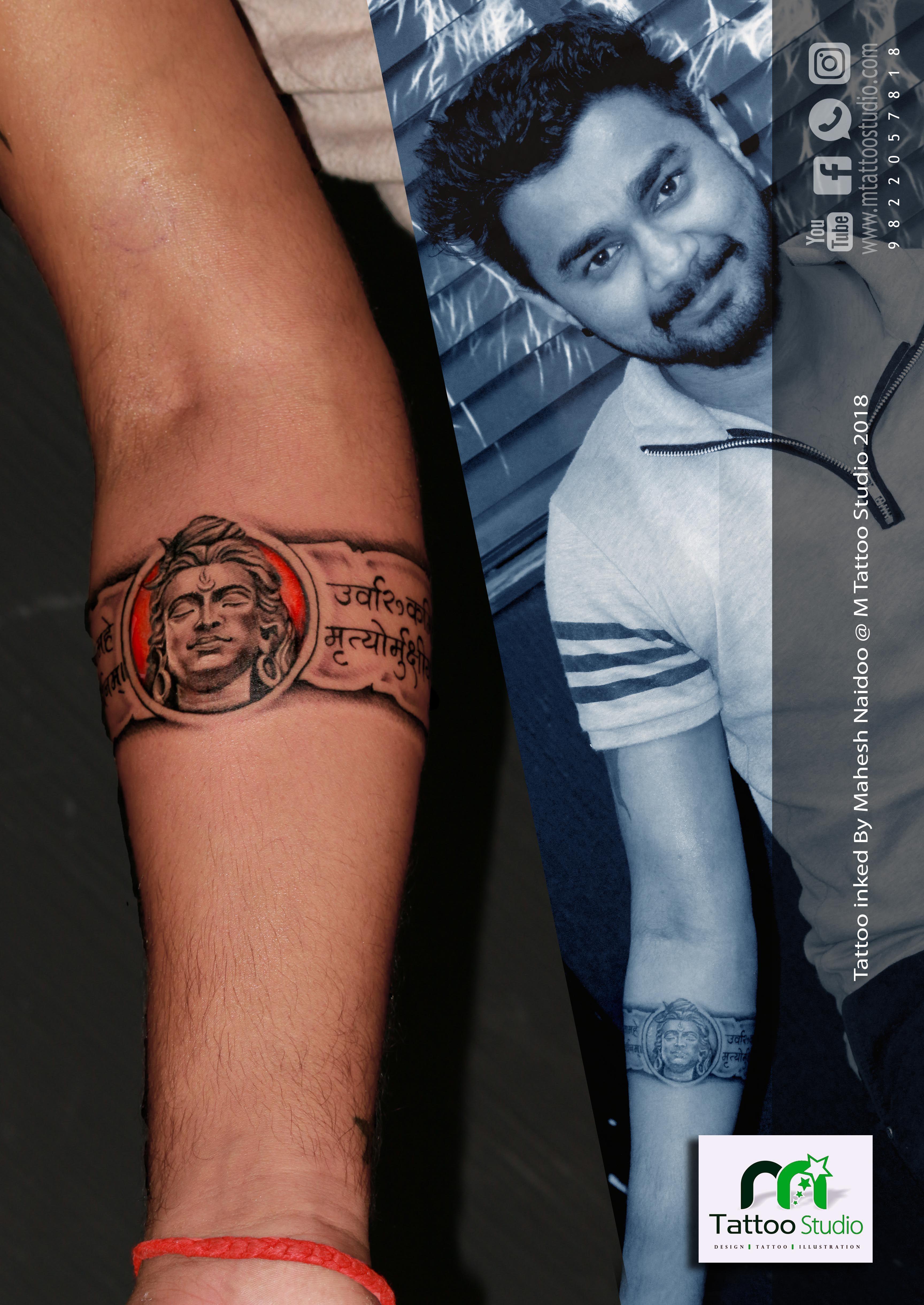 Lord Shiva Arm Band Tattoo Design Inked By Mahesh Naidoo Band Tattoo Designs Forearm Band Tattoos Wrist Band Tattoo