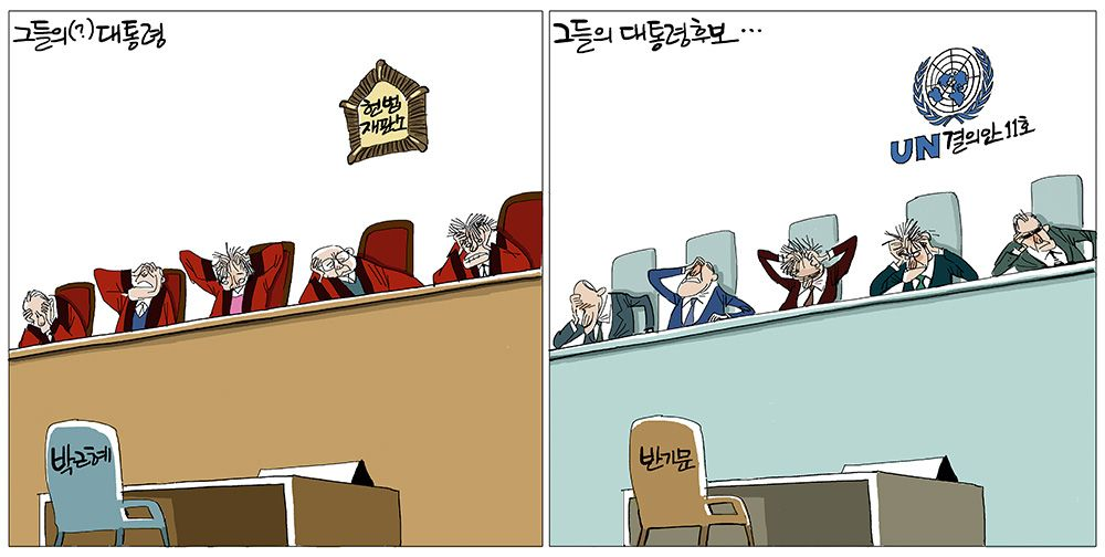 김경수의 시사터치…그들의 대통령후보 #만평