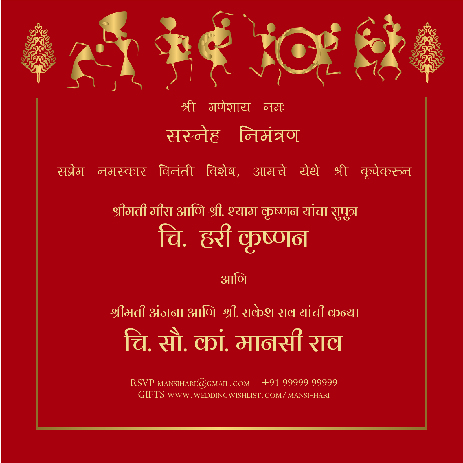 Royal Ride in 3  Indian wedding invitation cards, Making