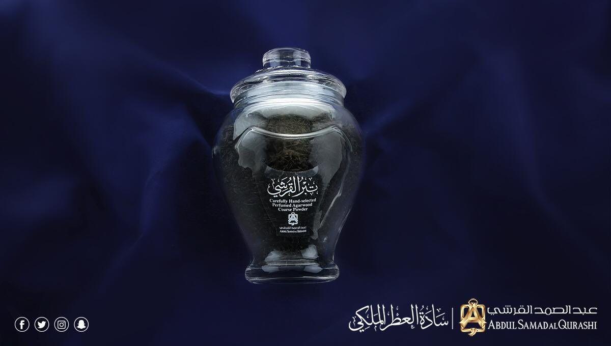 تبـر القرشي بخـور يختصر روعة العود استخدم كود Asq50 واحصل على عرض 50 عبر المتجر الالكتروني Water Bottle Reusable Water Bottle Bottle