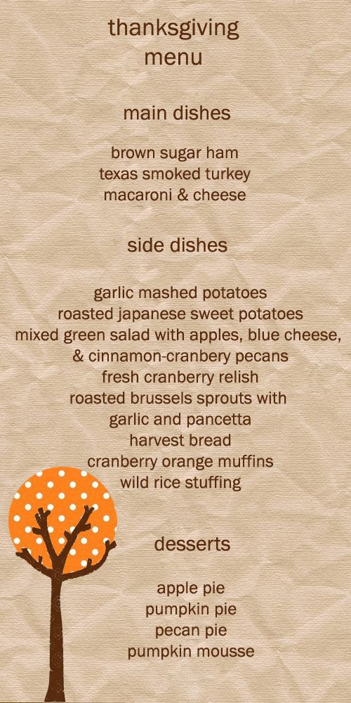 Love this Thanksgiving menu template! So cute! From the site