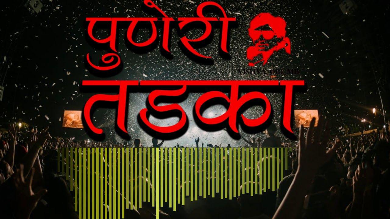 Pin on VISHVJEET BHAGYAWANT