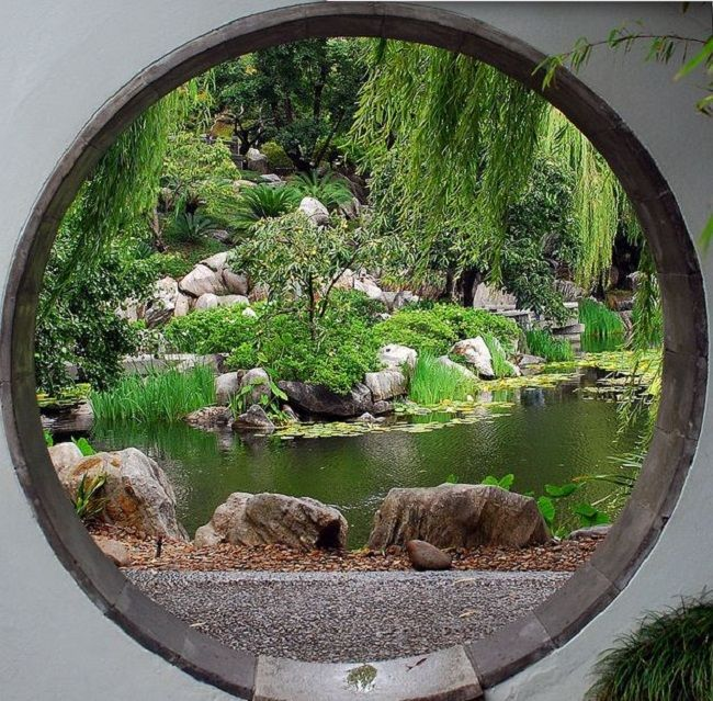 Moon gate, in the Chinese Garden of Friendship, Sydney