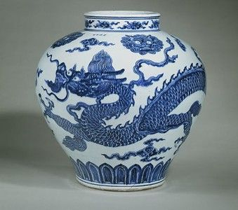 ming vase with dragon - Ming Vase