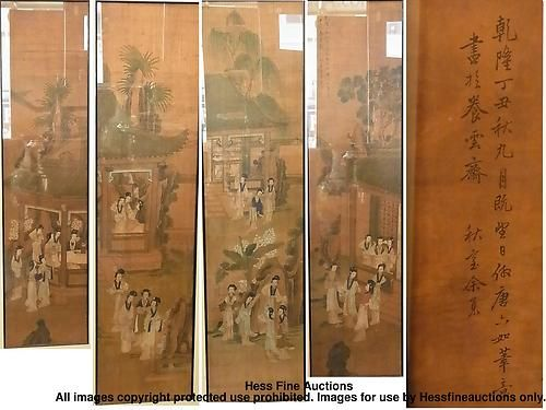 HUGE Signed 4 Panel Watercolor Suite Chinese or Japanese Silk Painting Women