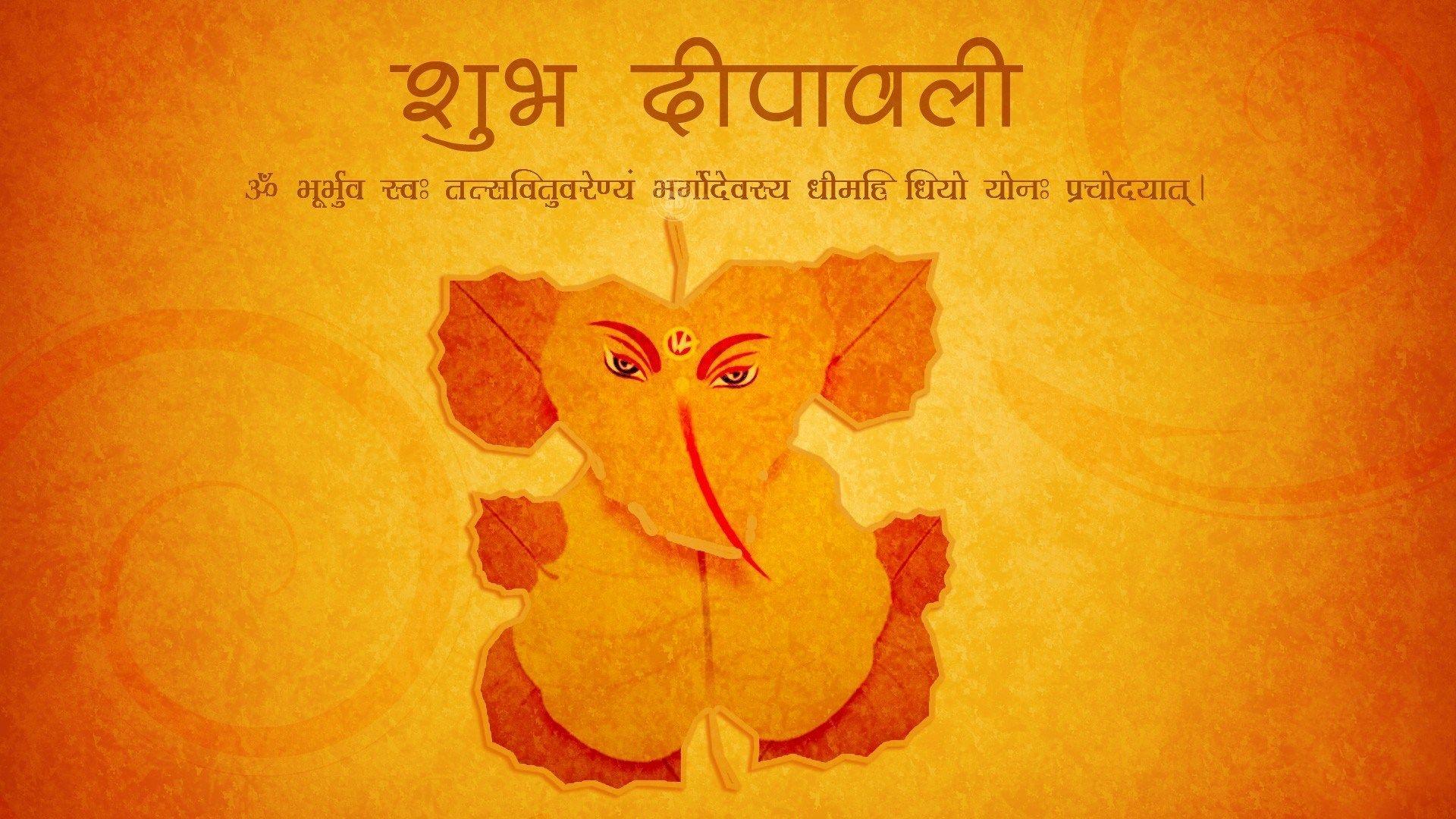 Pin by blogging on happy diwali pinterest happy diwali and diwali diwali m4hsunfo
