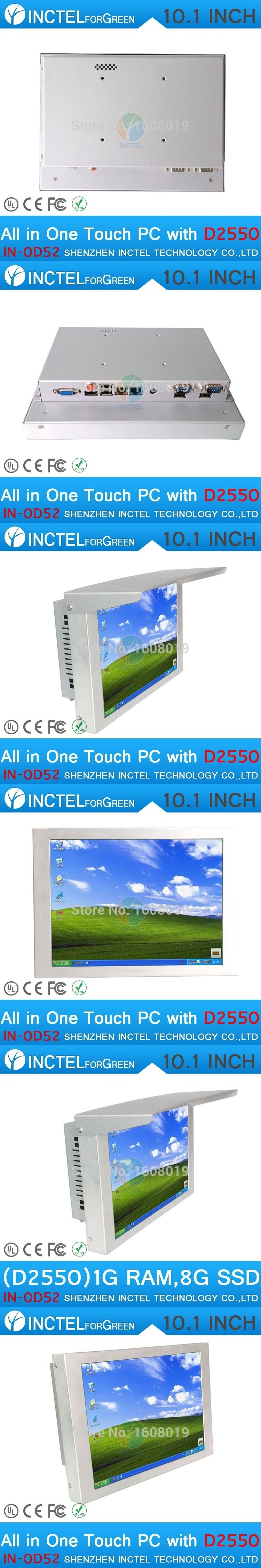 Industrial touchscreen all in one pc with 10\