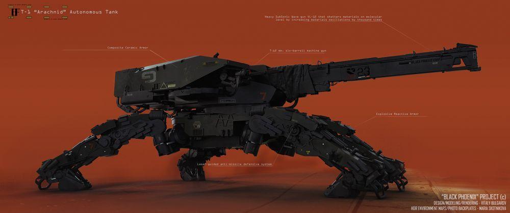 개드립 - [스압] 미래 첨단무기 컨셉.jpg