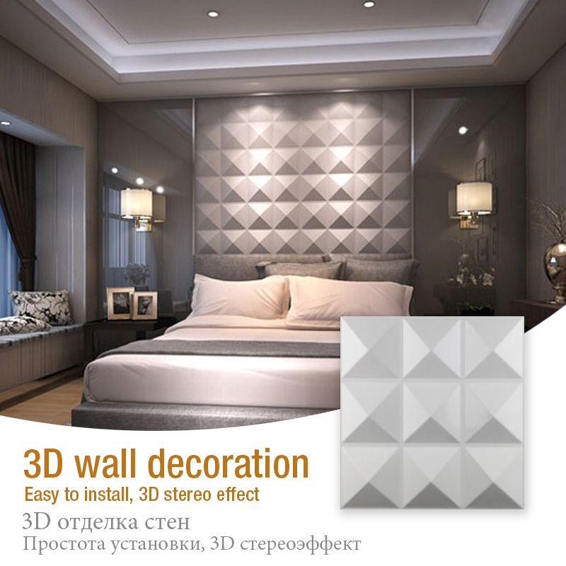 Cheap Wall Stickers Buy Directly From China Suppliers 30x30cm 3d Art Wall Stickers White W White Wall Paneling Wall Stickers Living Room Wallpaper Living Room