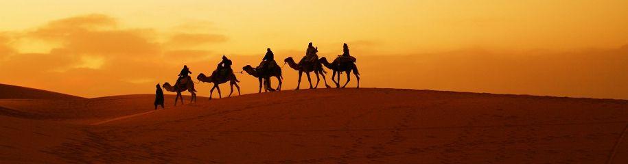 bahrain sehenswürdigkeiten im Bahrain Reiseführer http://www.abenteurer.net/3397-bahrain-reisefuehrer/