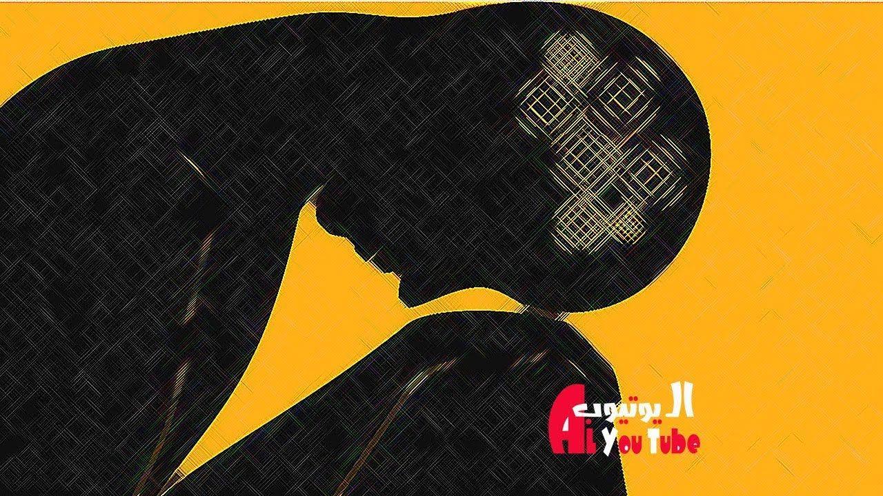 الرقية الشرعية لتهدئة النفوس وجلب الشفاء وتعزيز الثقة بالله تعالى Black Magic Poster Movie Posters