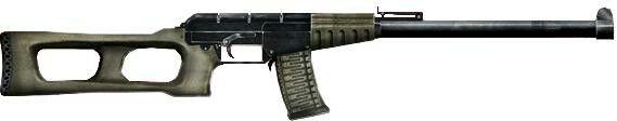 VSS 소총
