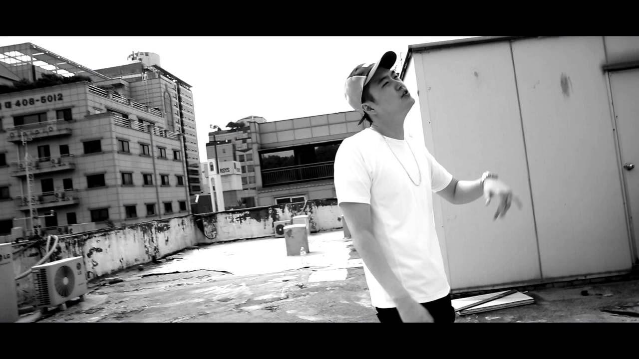 열락 (YllRock) - DUMB