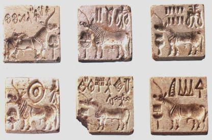 short note on seals of harappan civilization
