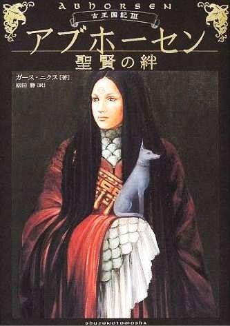 EXPERIMENTAL JAPAN (1961-69)