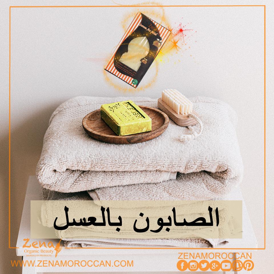 صابونة العسل Honey Soap Peppermint Soap Cosmetic Shop