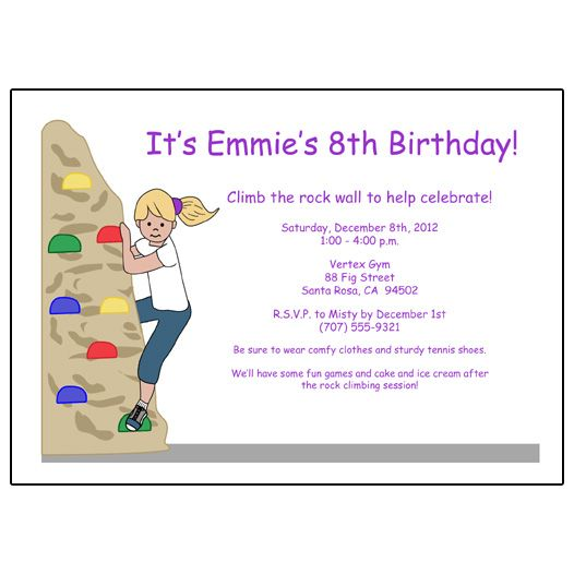 Cool Rock Climbing Birthday Party Invitations