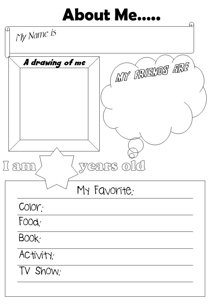 Printable About Me Worksheet Free Getting To Know You Worksheets Free Worksheets For Kids
