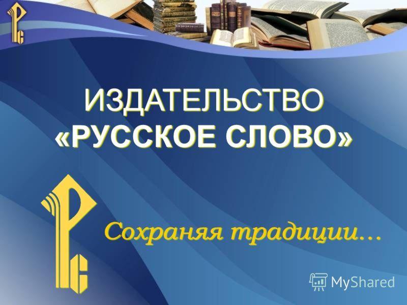 Русский язык 11 класс решебник рудяков фролова быкрва