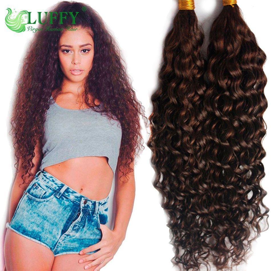Curly braiding hair bulk brazilian virgin human hair extensions curly braiding hair bulk brazilian virgin human hair extensions micro braids pmusecretfo Image collections